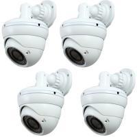 China CCTV Megapixel IP Camera (533BW/533BWY) on sale