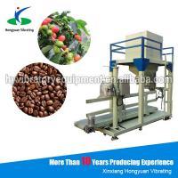 China big size coffee bean bag filling bagging machine on sale