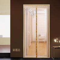 Buy cheap fine gauge screen door , magnetic screen door curtain,90*210cm from Wholesalers