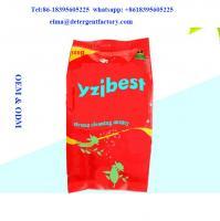 Buy cheap washing powder 700g/washing powder/30g detergent sachet from Wholesalers