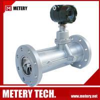China Rotary Vane Flow Meter MT100RV on sale