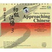 CHINA PANORAMA: APPROACHING CHINESE CD 3