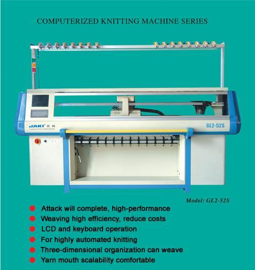 Buy cheap Knitting Machine GL2-52S--Computerizedknittingmachineseries from Wholesalers