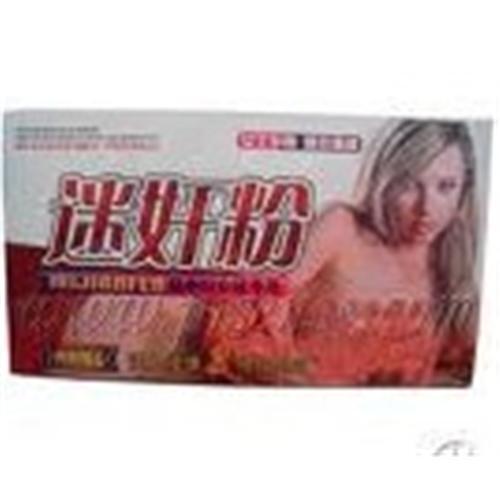 Buy cheap MiJianFen Female Sex Powder from Wholesalers