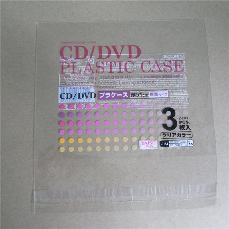Buy cheap OPPtoypackingbag from Wholesalers