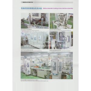 Buy cheap Automatic locking Screw Machine Online Automatic Locking Screw Machine Assembly Line from Wholesalers