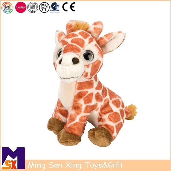 Buy cheap Stuffed Animal Plush Toys Giant Giraffe Stuffed Animal Toy from Wholesalers