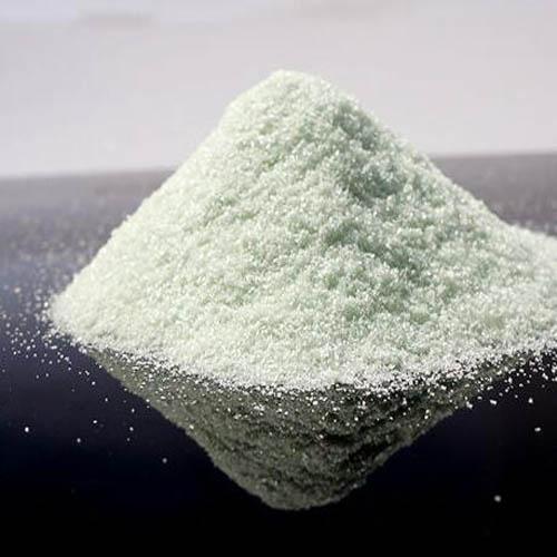 China Ferrous Sulphate Fertilizer CAS 7720-78-7 on sale