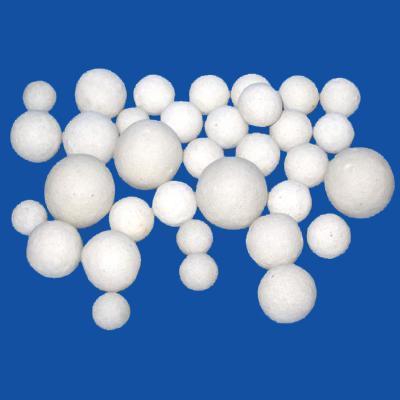 Buy cheap inert ceramic ball from Wholesalers