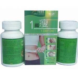 Buy cheap Original 1 Day Diet Slimming Capsule from Wholesalers