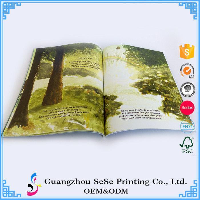 Buy cheap China printer cheap custom brochure folded leaflet printing from Wholesalers