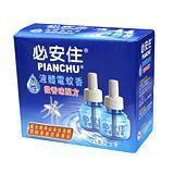 China Pianchu Water Base Liquid Mosquito Electric Vaporizer on sale