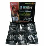 Buy cheap Germany Blackant Shengjingpian Sexual Intercourse Capsules from Wholesalers