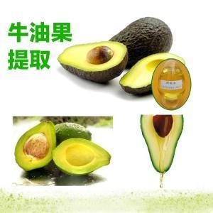 Natural avocado extract