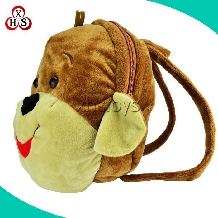 Buy cheap Cartoon Cute Design Girls School Bag Kids Cartoon Picture of Plush School Bag from Wholesalers