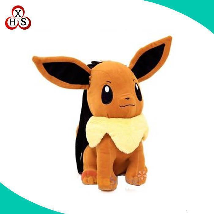 Buy cheap Cute Mini Cheap Plush School Bag Pokemon Plush Backpacks for Girls and Boys from Wholesalers