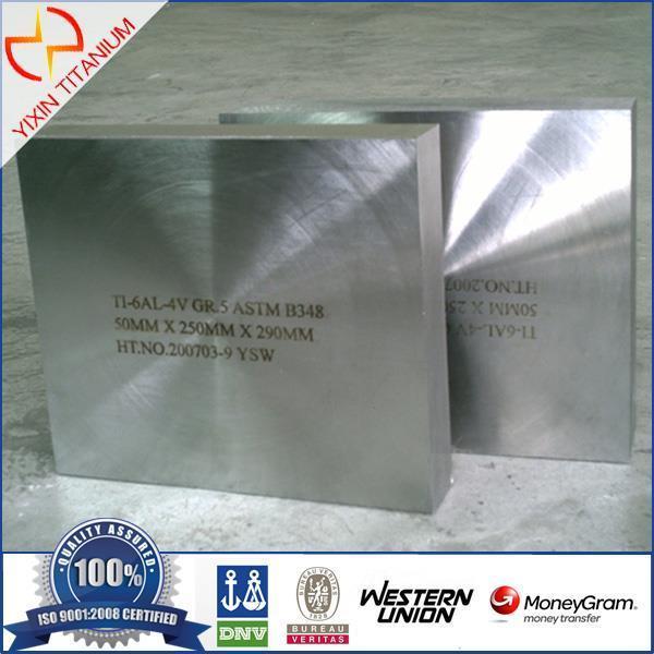 Buy cheap Titanium Block ASTM B348 Ti6AL4V 50*250*290MM from Wholesalers