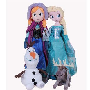Buy cheap Mini Order Disney Olaf Plush, Frozen Medium 13 1/2 from Wholesalers