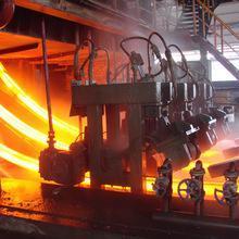 China billet continuous casting machine /slab CONTINUOUS CASTING MACHINE on sale