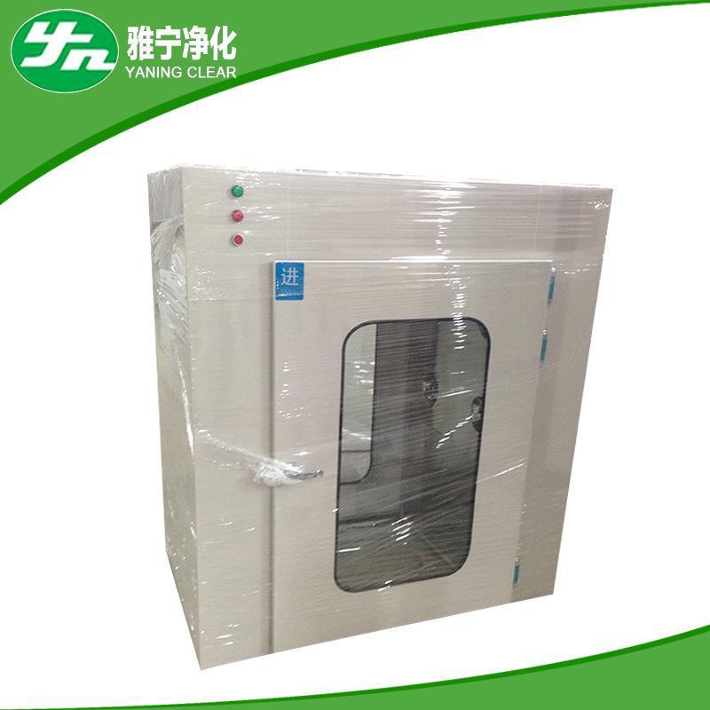 China Air pass box on sale