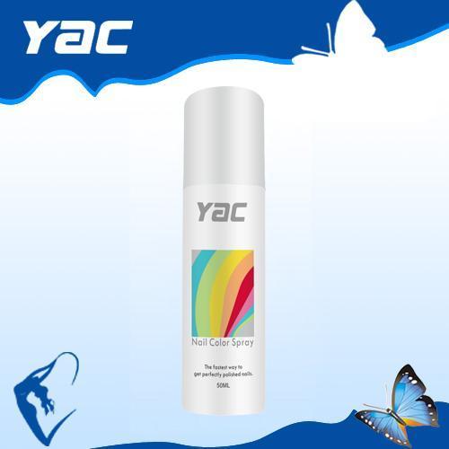 Buy cheap Nail Polish Color Spray | DIY Manicure Spray | Paint can spray on nail polish from wholesalers