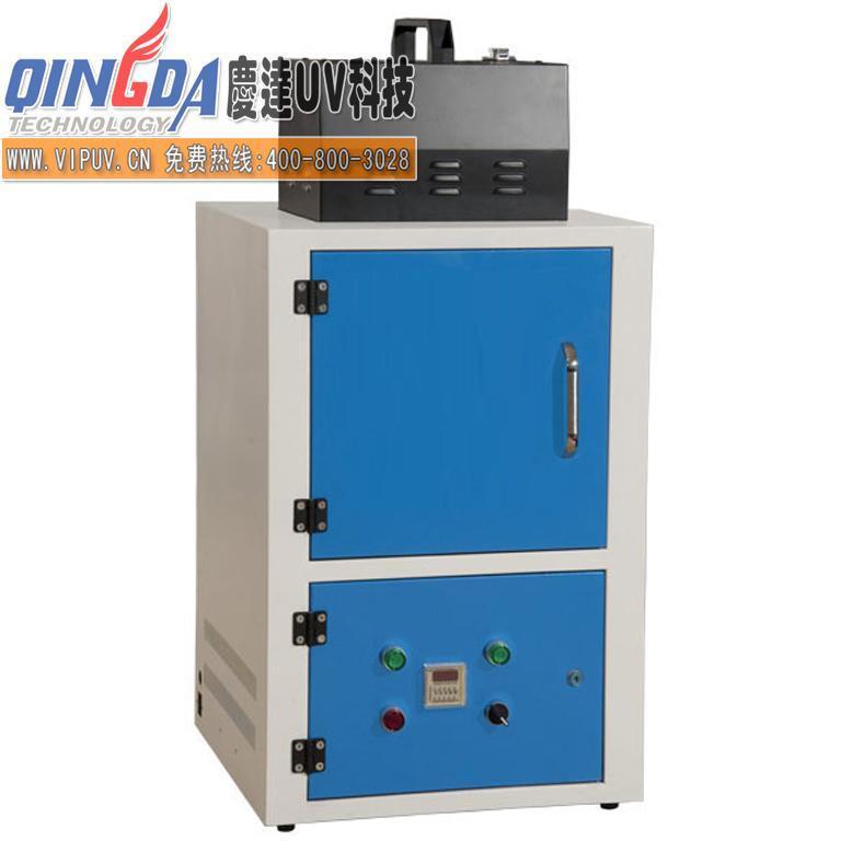 Buy cheap Box type machine Box type UV -QD-UV-0411 from Wholesalers