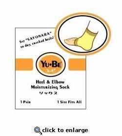 China Foot Care Yu-Be Heel & Elbow Moisturizing Socks Yu-Be Heel & Elbow Moisturizing Socks on sale