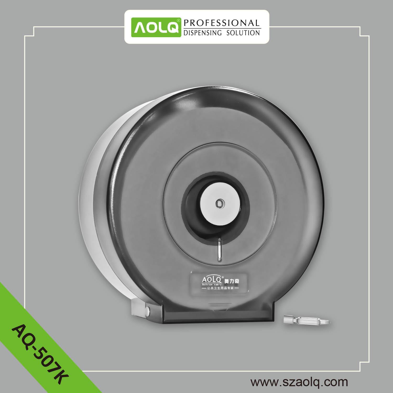China Paper Dispensers AQ-507K Jumbo Roll Toilet tissue Dispenser on sale