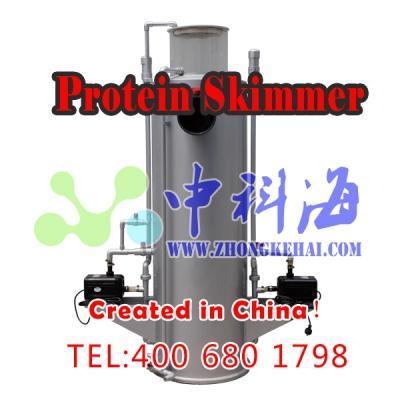 China Protein Skimmer (ZKH-DB50) on sale