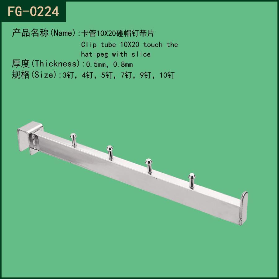 China FG-0224 Advanced Welding Technology Slat Wall Display Hooks on sale