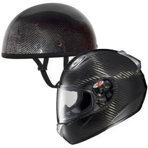 China Carbon fiber motorcycle helmet on sale