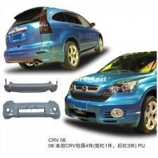 Buy cheap Body Kit & Airbag Cover HD100-PU Bodykit For Honda CRV 08 4pcs from Wholesalers