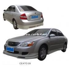 Buy cheap Body Kit & Airbag Cover KIA157-FRP Bodykit For KIA Cerato 09 4pcs from Wholesalers