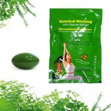 China 100 Boxes Meizitang ZiSu Botanical Slimming Natural Soft Gel on sale
