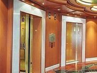 Buy cheap Passenger Elevators from Wholesalers