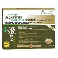 Buy cheap Immunity Agaricus Blazei Murill (ABM) Immuno Advance from Wholesalers