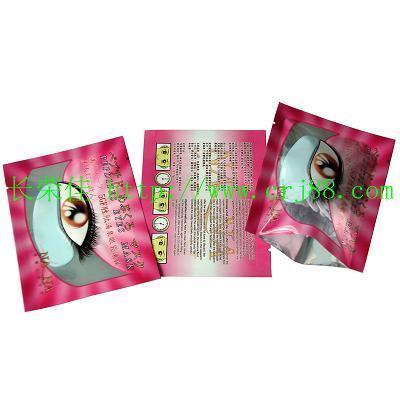 Buy cheap Eye Mask Packaging Bag from Wholesalers