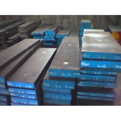 Buy cheap hotel bedspread Plastic Mould Steel 2083 Plastic Mould Steel from Wholesalers