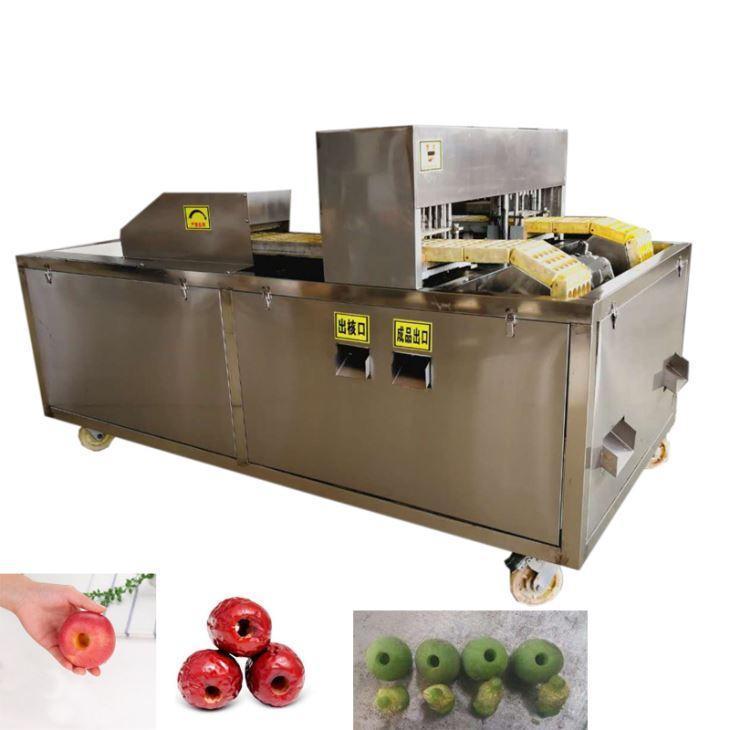 Buy cheap Cherry Pitter Machine from Wholesalers