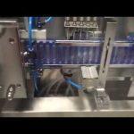 Buy cheap plastic ampoule alcala mini oliva oil liquid form fill seal machine manufacturer from Wholesalers
