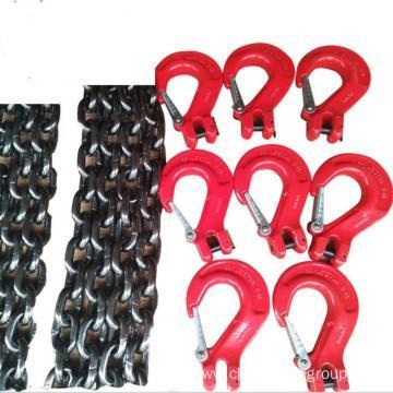 Chain Sling 8mm 2 Legs 3M Lifting Chain Sling