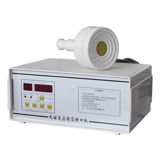Buy cheap Hand held aluminum foil sealing machine from Wholesalers
