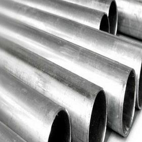 Buy cheap hotel bedspread 25CrMoS4 steel sheet stock from Wholesalers