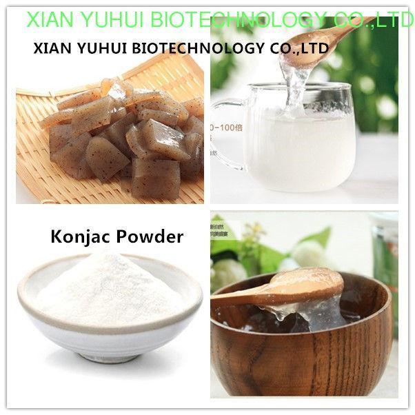 Buy cheap konjac root powder,konjac glucomannan,konjac glucomannan capsules,konjac jelly from Wholesalers