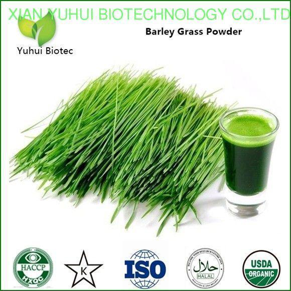 Buy cheap Barley Grass Powder,organic barley grass powder,barley grass juice powder from Wholesalers