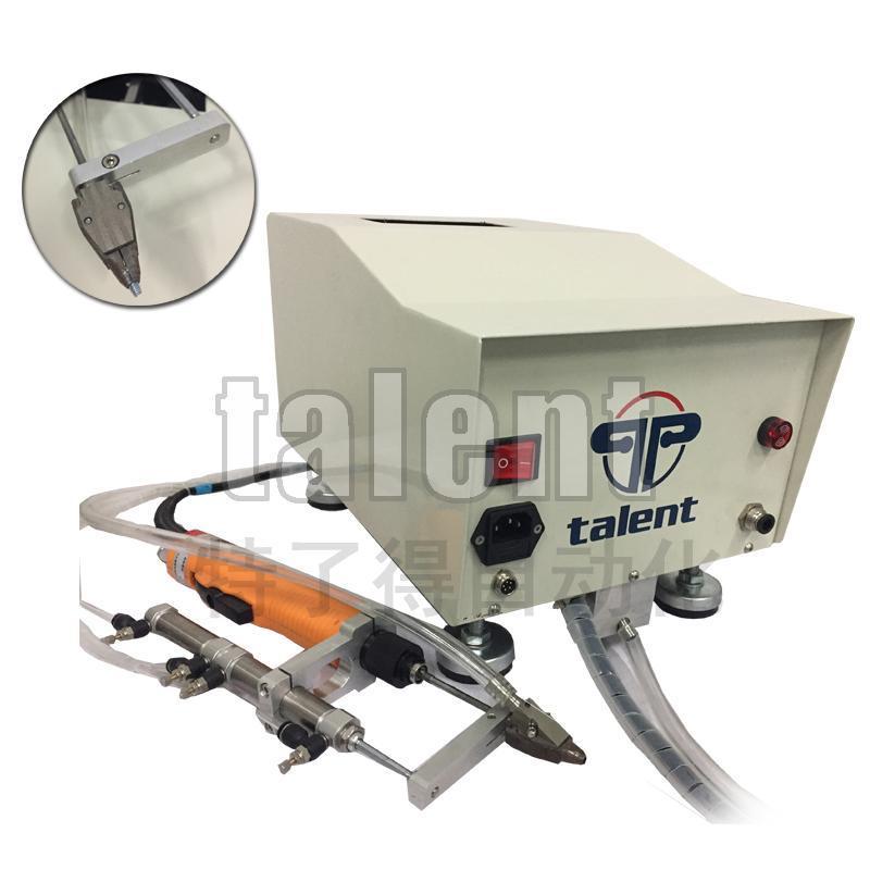 Buy cheap Hand-held screw machine (lock flat hole) from Wholesalers